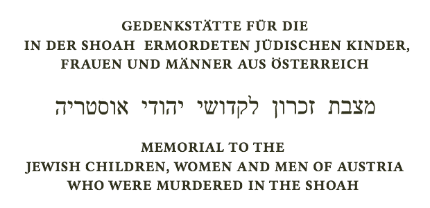 Gedenkstätte für die in der Shoah ermordeten Juden Österreichs / Memorial to the austrian jews who were murdered in the Shoah